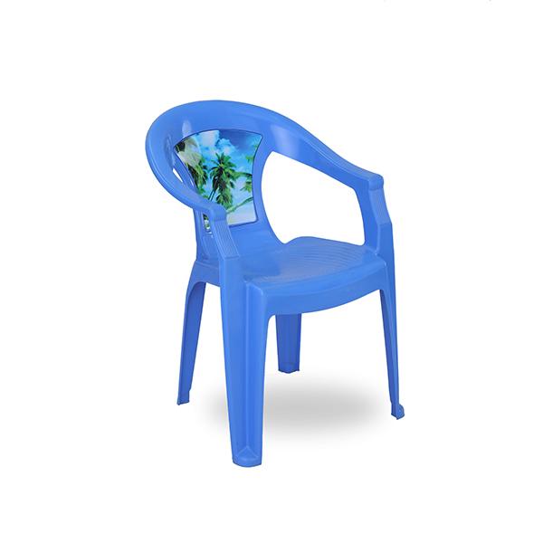 Relax Arm Chair Printed - SM Blue